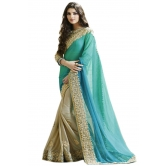 Try N Get\'s Firozi Color Stylish Designer Saree