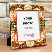 Kolorobia Mughal Photo Frame Medium
