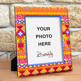 Kolorobia Ikat Photo Frame Large