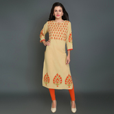 Beige Cotton Printed...
