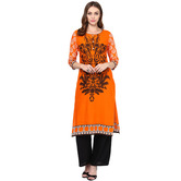 Jaipurkurti Orange C...