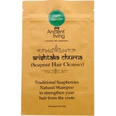 Ancient Living Soapnut Hair Cleanser -100gm