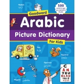 Goodword Arabic Picture Dictionary For Kids (pb)