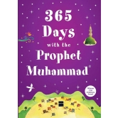 365 Days With The Prophet Muhammad (hb)