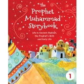 The Prophet Muhammad Storybook - 1 (hb)
