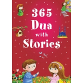365 Dua With Stories For Kids (hb)