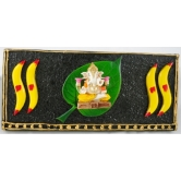 Horizontal Leaf Patrika Ganesh Door / Wall Hanging
