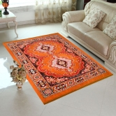 Indianonlinemall (5x7 Feet) Set Of 1 Gold Printed Polyester Heavy Carpet-heavycarpet0104