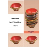 Hand Painted Diyas. Earthen Ware. Set Of 6  Gol Bemba.rp20 . A Muhenera Collection