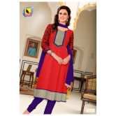 Semi Stitched - 3 Piece Dress Material. In Georgette Material. A Muhenera Collection.8545
