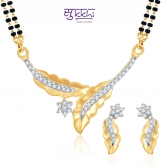 Sukkhi Dazzling Cz Gold And Rhodium Plated Mangalsutra Set (free Mala (18