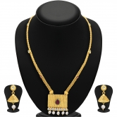 Sukkhi Shimmering Gold & Rhodium Plated Ad Necklace Set For Women