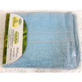 Indian Exclusive Branded Napkin Very Soft 2pcs Set #2573