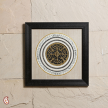 A Exciting  Black Frame With Dhokra Work - Photoframes By Apnorajasthan