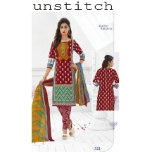 World Of Style Maroon Block Printed Cotton Salwar Suit With Dupatta