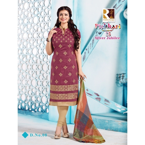 2508 Silver Jubilee Exclusive Dress Material
