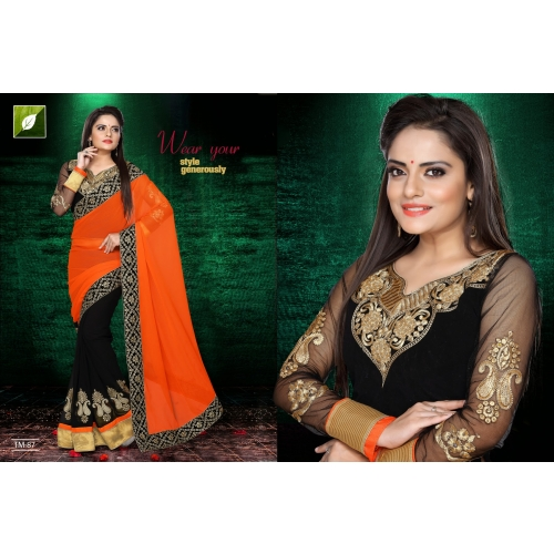 Nimboodi Self Design Exclusive New Arrival Saree