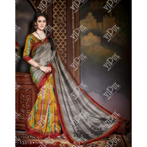 Beautiful Printed Pochampally Silk Sarees