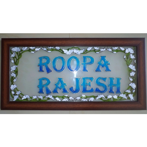 Customized Floral Nameplate